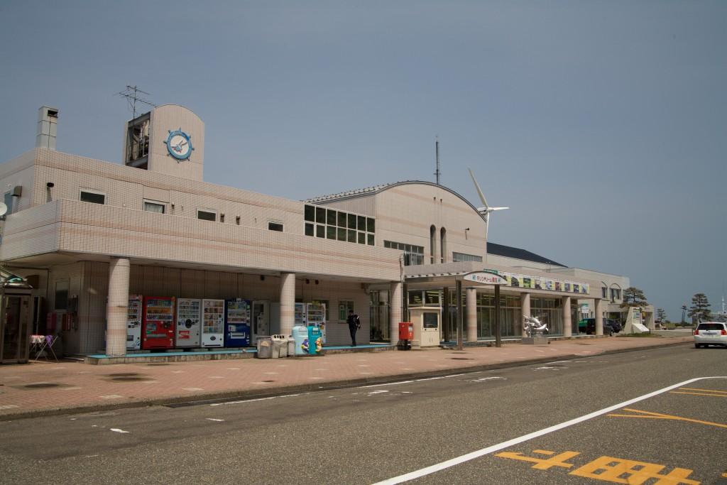 道の駅 マリンドーム能生