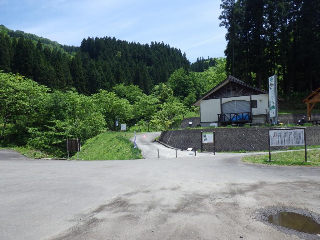 小滝川フィッシングパーク