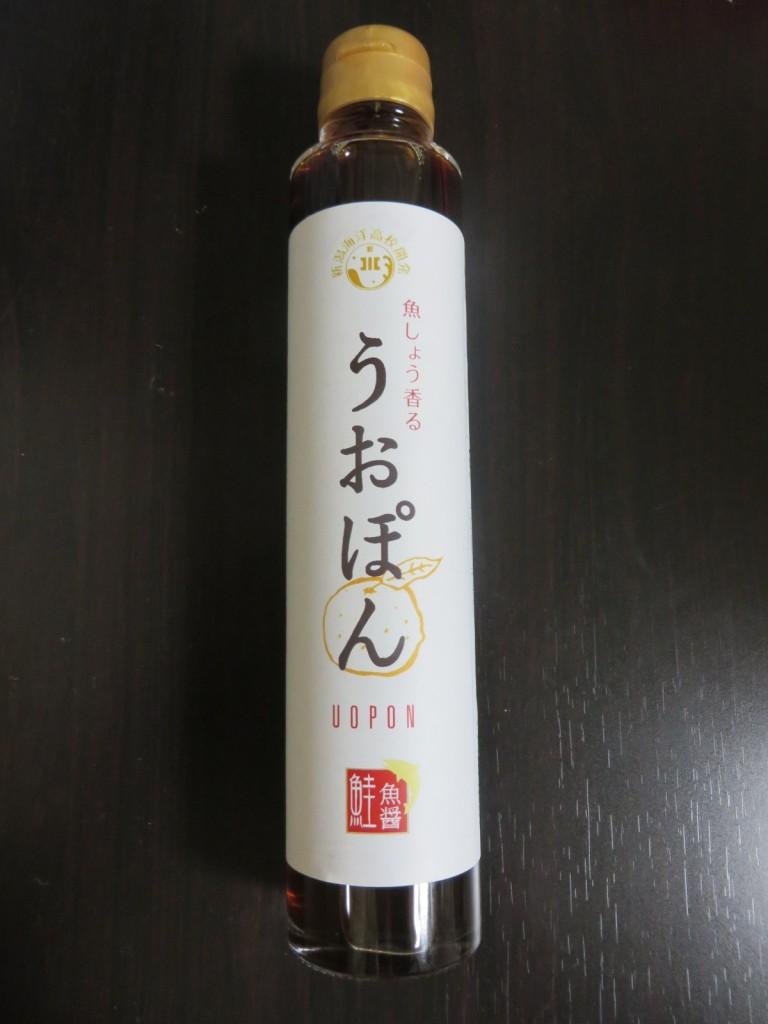 うおぽん 魚醤ポン酢