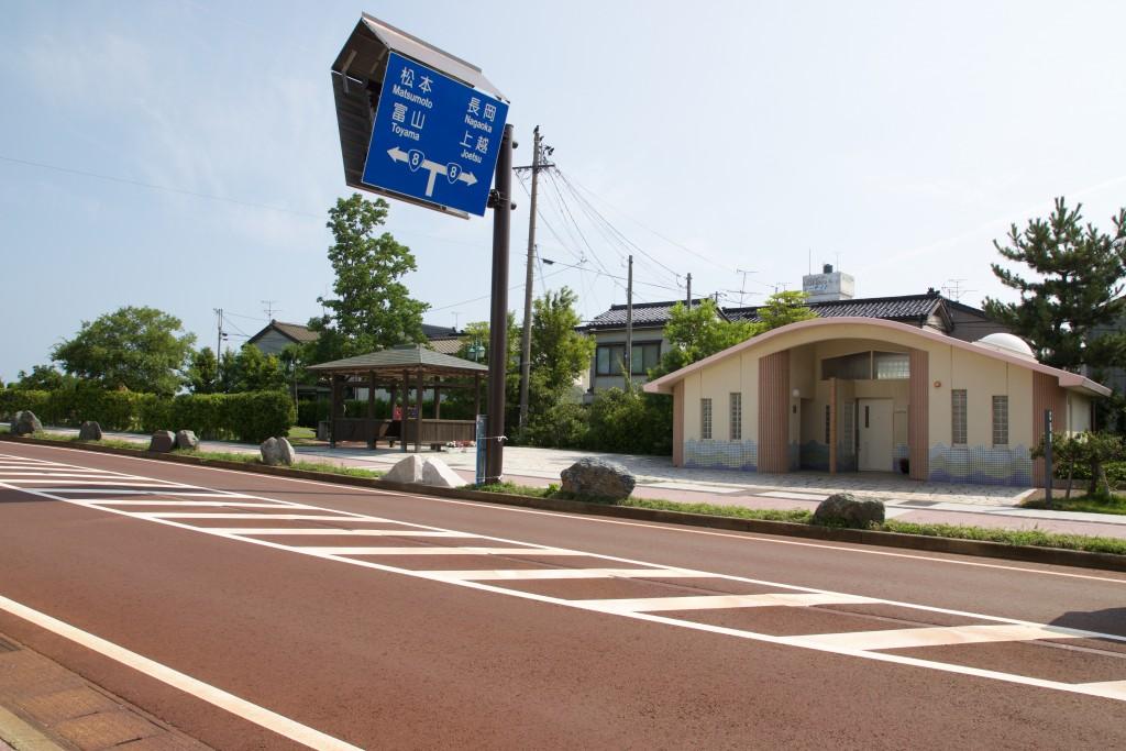 駅前海望公園