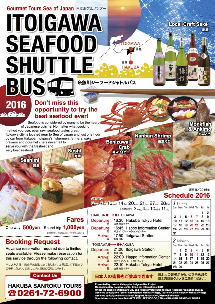 seafood shuttle bus