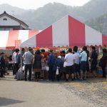 田海川さけ祭り