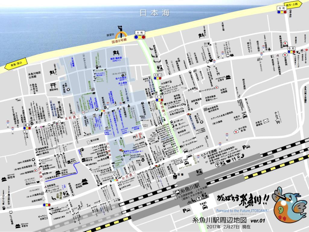 商店街マップ