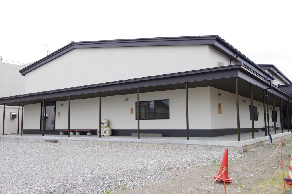 加賀の井酒造